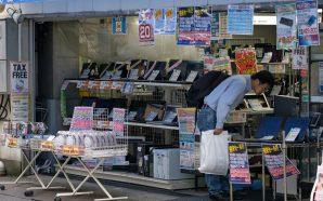 Reportage : Le marché de l'occasion PC au Japon
