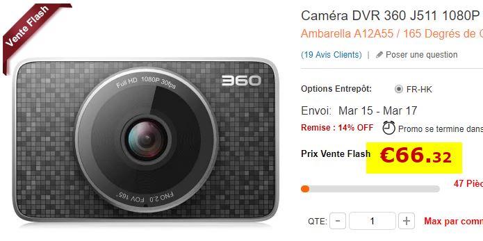Dashcam DVR 360 J511
