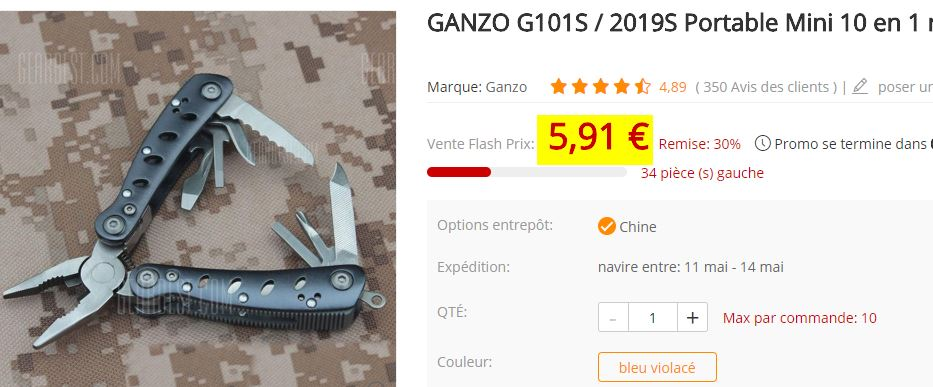 Outils multifonctions GANZO G101S