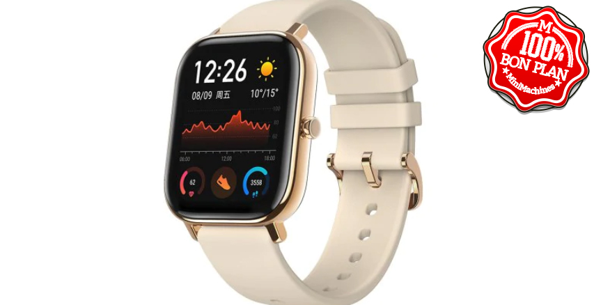 Montre connectée Amazfit GTS Modèle international Beige